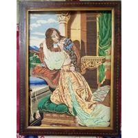 Вышитая картина ,,Ромео и Джульетта,, винтаж