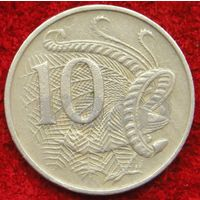 7280:  10 центов 1968 Австралия