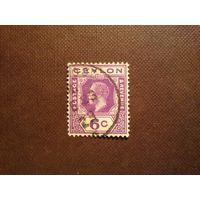 Британский Цейлон 1921 г.Георг -V.