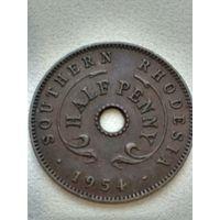 Южная Родезия 1/2 пенни 1954 года(Зимбабве)