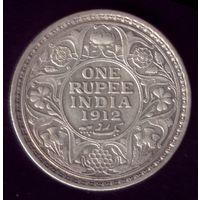 1 Рупия 1912 год Британская Индия