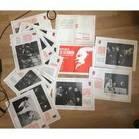 Набор плакатов Образ Ленина в искусстве 1983 год