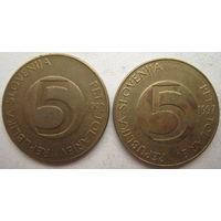 Словения 5 толаров 1992, 1997 гг. Цена за 1 шт. (g)