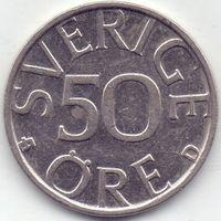 Швеция, 50 эре 1991 года.