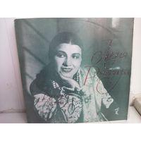 Лидия Русланова. Русские Песни (LP)