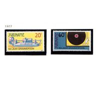 Суринам-1977,(Мих.779-780) **  , 100-лет граммофону