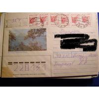 Россия 1992 почта ХМК Камчатка