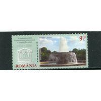 Румыния. Кароль парк
