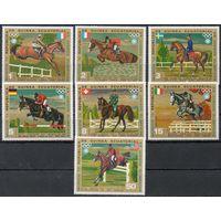 Конный спорт Экваториальная Гвинея 1972 год серия из 7 марок (М)