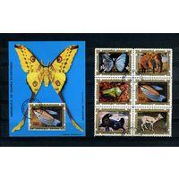 Экваториальная Гвинея 1976г. африканская фауна. 6м. 1 блок
