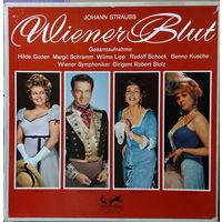 "Johann Strauss (Иоганн Штраус) ""Wiener Blut (Венская кровь)"" - 2 виниловые пластинки"