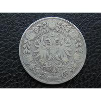 5 Крон Австро-Венгрия 1900г.  Серебро.