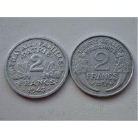 Франция 2 франка 1943 и 1958