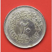 73-16 Египет, 20 пиастров 1992 г.