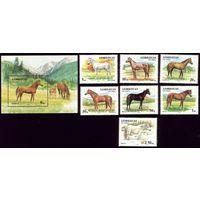 Блок и 7 марок 1993 год Азербайджан Лошади 79-85 1