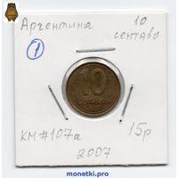 Аргентина 10 сентаво 2007 года -1