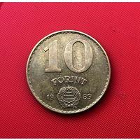 56-19 Венгрия, 10 форинтов 1989 г.
