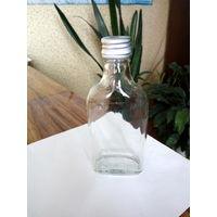 Бутылочка от водки.