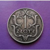 1 злотый 1929 Польша #09