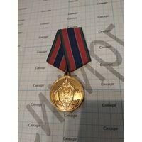 Памятная медаль 80 лет КГБ Беларуси