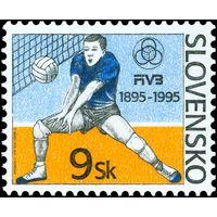 Словакия 1995 Спорт 100-летию волейбола **