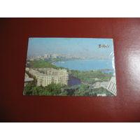 Календарик Баку (1986 год)