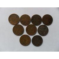 Монета Швеция 2 оре 1950 г.