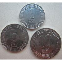 Северная Корея 1, 5, 10 чон 1959 г. Цена за комплект