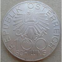 Австрия, 100 шилингов, 1979 год,