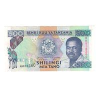 Танзания 500 шиллингов 1993 года. Нечастая! Состояние aUNC!