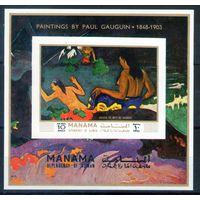 Искусство Гогена на блоке Манамы