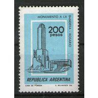 Аргентина. Чистая. Лот-54