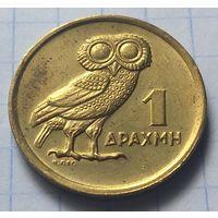 Греция 1 драхма, 1973           ( 6-9-2 )