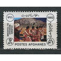 День туризма. Афганистан. 1982. Полная серия 1 марка. Чистая