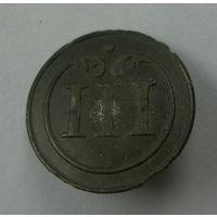 Малая 111