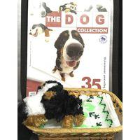 The dog collection (коллекционный щенок с журналом 35-й выпуск)