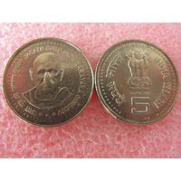 Индия 5 рупий 2006 Джага Гуру UNC