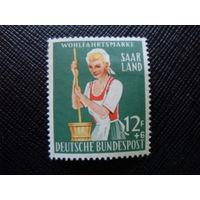Саар 1958 Сельское хозяйство - доярка. Земли Германии. Saar - Mi:DE-SL 442*