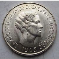 Люксембург, 100 франков, 1963, серебро