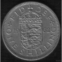 1 шиллинг 1962 год Великобритания