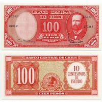 Чили. 10 чентезимо на 100 песо (образца 1960-61 года, P127, подпись 2, UNC)