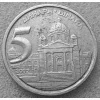 5 динаров 2002