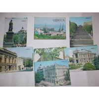 Набор открыток СССР, Одесса
