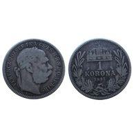 1 крона 1895