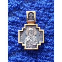 Образок -иконка двусторонняя  серебро позолота Клейма.
