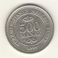 Туркмения: 500 манат 1999 г.