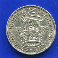 Великобритания 1 шиллинг 1939 , Английский , серебро