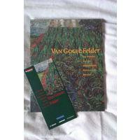 """Живопись. Книга """"Van Gogh: Felder""""/ Книга """"Ван Гог: Поля"""" (Новая в упаковке)"""