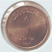 Афганистан 1 афгани 1383 (2004) года UNC