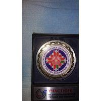 Медаль-участник III дипломатический турнир по теннису